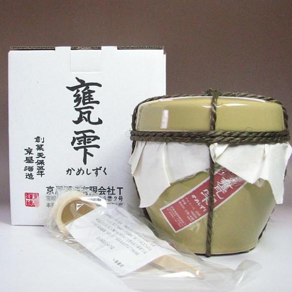 higohigo_kyo21-2
