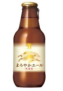 maroyaka